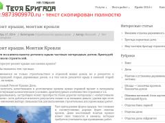 Tekst-skopirovan-4